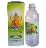 Zam Zam Water from Makkah (500 ml)